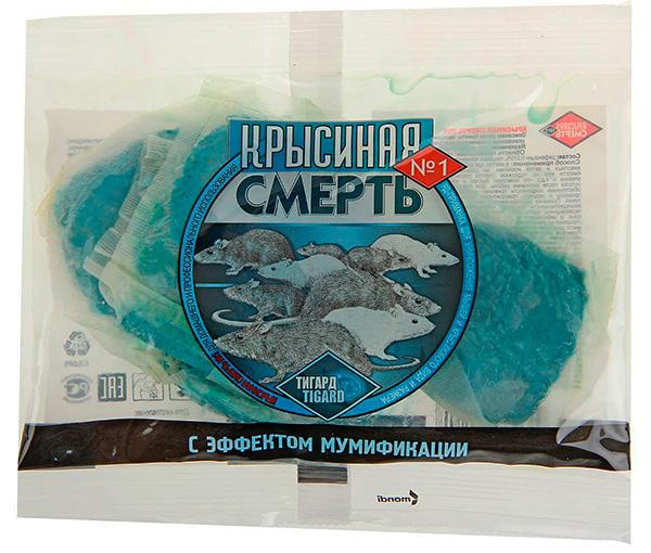 Крысиная Смерть российского производства (Тигард) - имеет практически идентичный с оригиналом состав и не отличается по эффективности.
