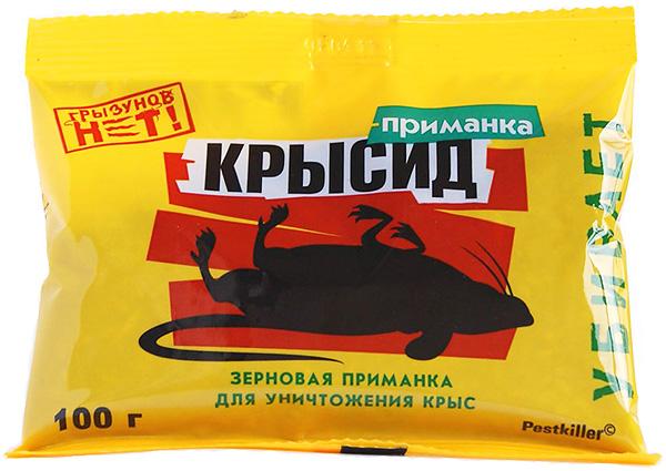 Крысид - зерновая приманка для уничтожения крыс