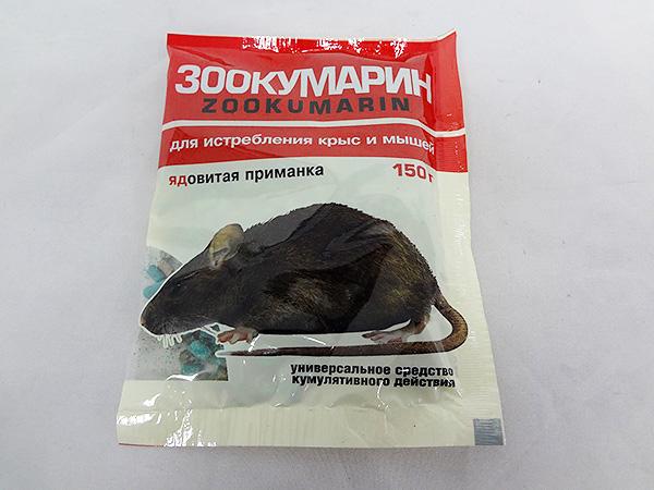 Зоокумарин - одно из известнейших и эффективных средств для избавления от грызунов.