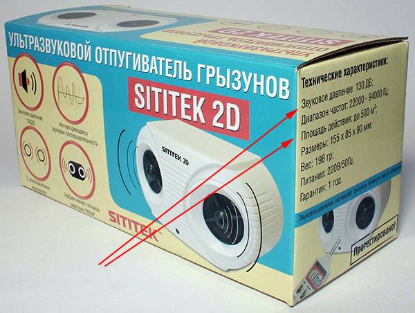 Как правило, производители ультразвуковых отпугивателей несколько завышают реальные технические показатели приборов.