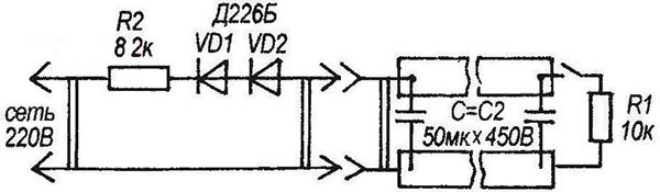 Схема самодельной электрической крысоловки.