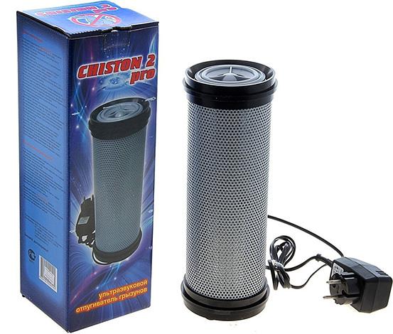 Chiston 2 Pro