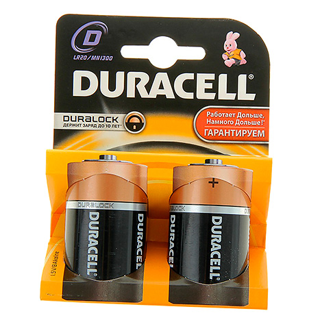 Для работы отпугивателя потребуются четыре батарейки типа D.