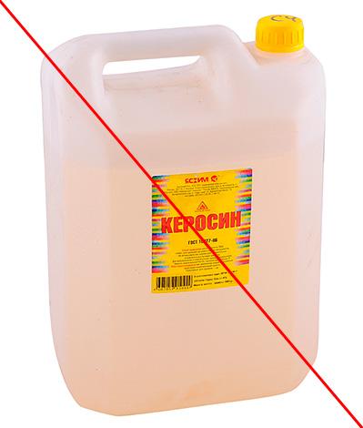Применять против кротов керосин, бензин и другие подобные жидкости не рекомендуется в силу их высокой пожарной опасности.