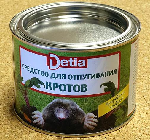 Немецкое средство от кротов Detia (шарики с запахом лаванды).