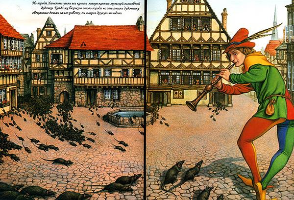 Одна из иллюстраций к легенде о крысолове-дудочнике из Гамельна.