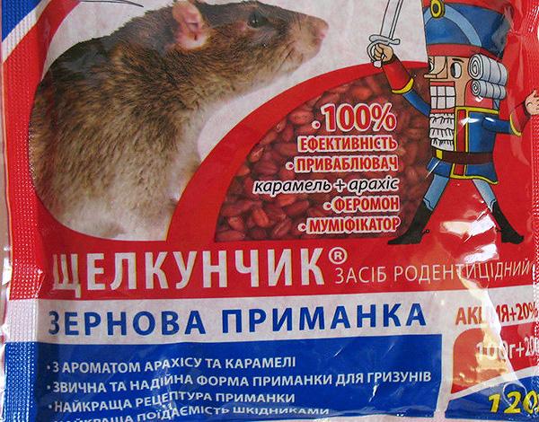 Щелкунчик - еще одно довольно известное на российском рынке средство от крыс.