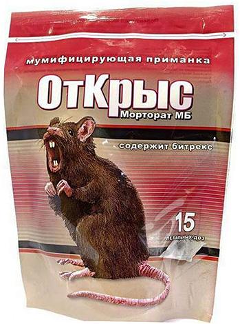 Отрава от крыс и мышей Морторат.