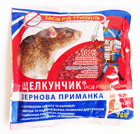 Зерновая приманка для уничтожения грызунов Щелкунчик.