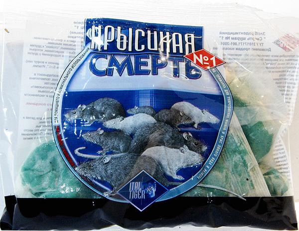 Отрава для грызунов Крысиная смерть №1 - тоже позиционируется, как средство с мумифицирующим эффектом.