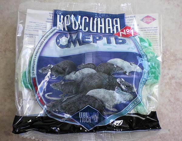 Наиболее распространенная форма выпуска отравы Крысиная Смерть для бытового применения - небольшая упаковка с восемью брикетами внутри.