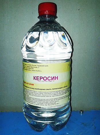 Сильнопахнущие жидкости, такие, например, как керосин, способны доставить значительный дискомфорт не столько грызунам, сколько самому человеку.
