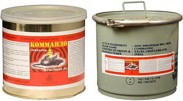 Отрава для крыс и мышей Коммандо (фосфид цинка)