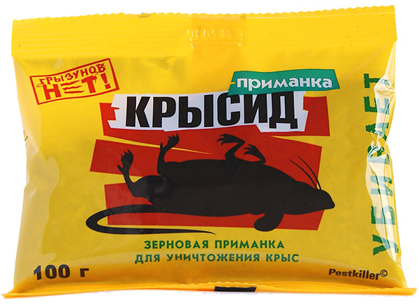 Крысид - одно из проверенных средств, доказавших свою эффективность в борьбе с грызунами..