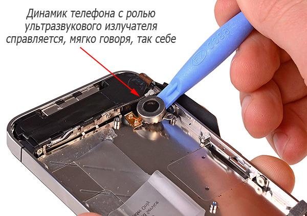Динамики телефонов и смартфонов технически не способны воспроизвести мощные ультразвуковые колебания.